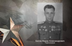 ФГБУК «Московская государственная академическая филармония»