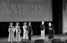 """Телеканал """"365 дней ТВ"""" удостоен специального диплома на XIV Международном фестивале …"""