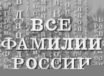 Исторический конкурс от канала «365 дней ТВ»