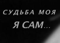 Телеканал «365 дней ТВ» — лауреат телефорума «Герой нашего времени»