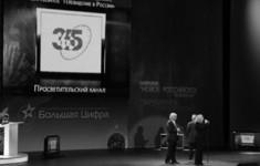Телеканал «365 дней ТВ»- лауреат Первой Национальной Премии в области многоканального…
