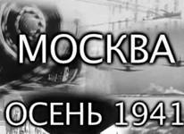 К 65-летию Победы телеканал «365 дней ТВ» представил Ветеранам свой новый фильм «Моск…