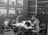 Телеканал «365 дней ТВ» принял участие в Международном Форуме «MCA – Moscow TeleShow 2015»