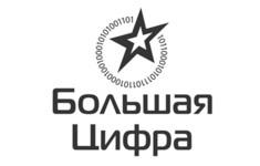 Поддержим телеканал «365 дней ТВ»!
