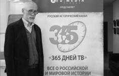 Телеканал «365 дней ТВ» определил главного знатока Москвы