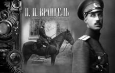 В декабре на «365 дней ТВ» новые фильмы об искусстве, великих полководцах и поэтах