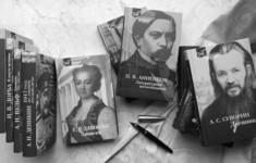 «365 дней ТВ» и «Книжный Клуб Книговек» представляют серию книг «Литературные памятни…
