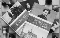 «365 дней ТВ» и «Книжный клуб Книговек» представляют серию книг «Венценосцы»