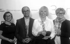 Документальный фильм производства «365 дней ТВ» — лауреат премии «Золотой луч»