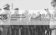 Проекты «365 дней ТВ» будут показаны на онлайн-площадке «Музея победы»
