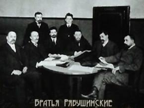 Меценаты России: Третьяковы