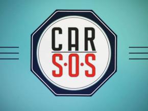 Авто S.O.S.