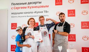 «Кухня ТВ» научил жителей Ярославля готовить полезные десерты