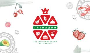 Телеканал «Кухня ТВ» поддержал яркое кулинарное событие лета!