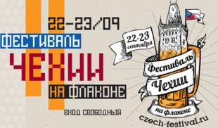 Держим курс на Прагу вместе с телеканалом «Кухня ТВ»!