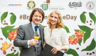 Бразильский вкус Международного дня кофе в Москве