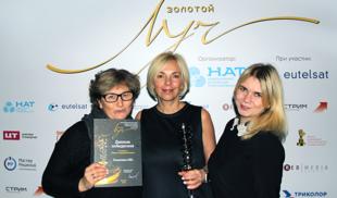 Телеканал HDL получил премию «Золотой луч-2018»
