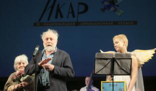 Лучших российских аниматоров наградят Национальной премией «Икар»