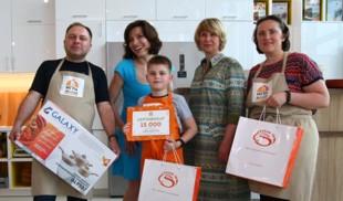 «Кухня ТВ» вручил подарки самым дружным семьям