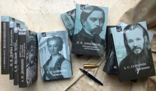 «365 дней ТВ» и «Книжный Клуб Книговек» представляют серию книг «Литературные памятники русского быта»