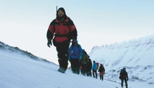 Эко Арктика