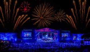 «ЖАРА в Баку» Гала-концерт
