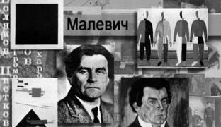 Все фамилии России
