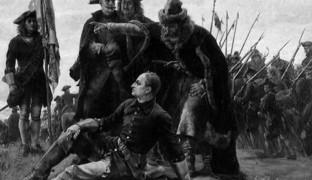 300 лет Полтавской битве