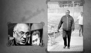 Мода времён Леонида Брежнева