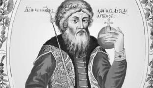 Миротворец. Святой Даниил Московский