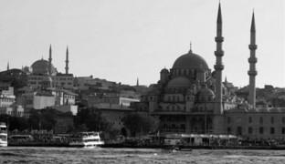 Византия. Сказание о трёх городах