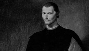 Правдивая история Никколо Макиавелли