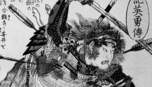 Самураи. Охотники за головами
