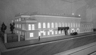 Жил-был Дом: Шахматный дом на Гоголевском