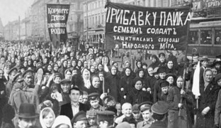 Революция 1917 года: Февраль 1917: цветная революция по-русски