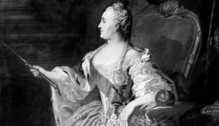 История Отечества в портретах