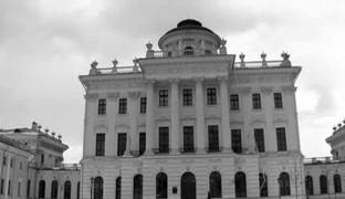 Библиотеки России: Ленинка. Взгляд сквозь время