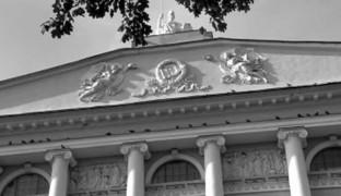 Библиотеки России: Российская национальная библиотека