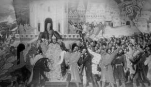 Дворянские фамилии России: Голицыны
