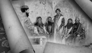 Дворянские фамилии России: Строгановы