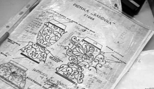 Иностранцы в России: Карл Фаберже - гений ювелирного искусства