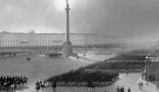 История российских кадетских корпусов: Пажеский корпус