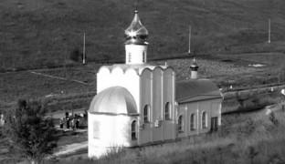 Монастырские стены: Обитель Сестер