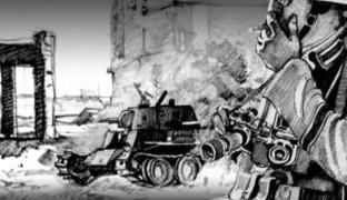 На пути к Великой Победе: Битва за Воронеж