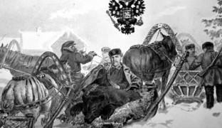 Петергоф-жемчужина России: Ферма-дворец