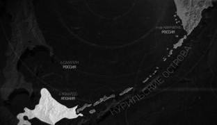 Камчатка. За тысячи километров от линии фронта