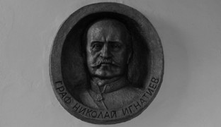 Русский граф Болгаров