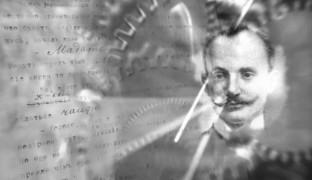 Василий Шульгин. 1919 год