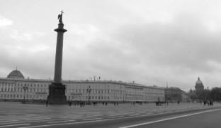 Пешком в историю. 1917