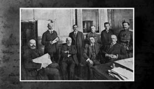 Временный комитет у руля революции